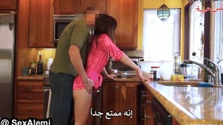 أب يفشخ كس إبنته مباغتة في المطبخ ج١ أنبوب العربي البري